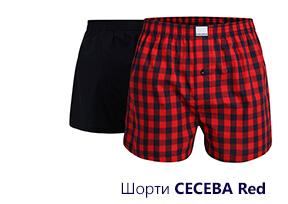 2 pack мъжки шорти CECEBA Red